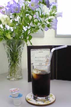 20080531-アイスコーヒー.jpg