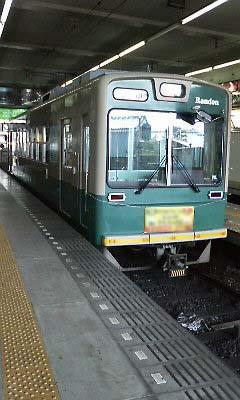 20080920-嵐電電車.jpg
